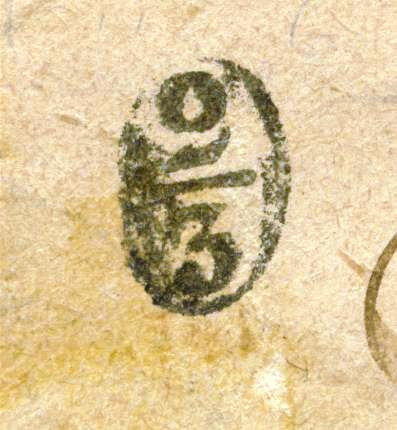 Benincover1417backstamp1.jpg